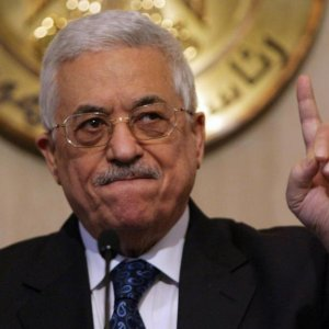Palestinians Form Panel to Oversee ICC Lawsuits