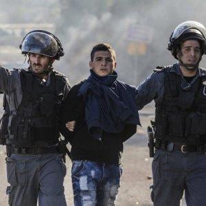"Palestinians Decry Israel's  New ""Inhumane"" Rules"