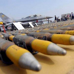 Saudi Arabia World's  Biggest Weapons Importer