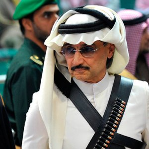 Saudi Prince Promises Luxury Cars to Pilots Bombing Yemen