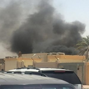 IS Claims Saudi Mosque Bombing