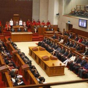 Singapore Parliament Dissolved