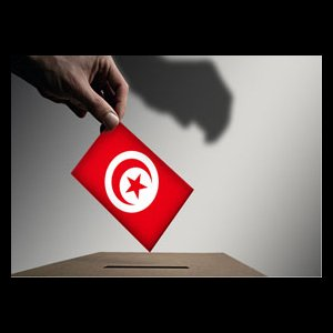 Tunisia  Run-Off Vote on Dec. 21