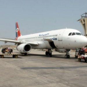 1st Passenger Plane Lands in Aden in 4 Months