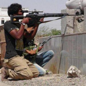 Heavy Fighting for Key Yemeni City