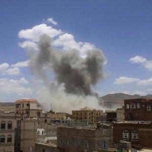 Saudi-Led Alliance Using Cluster Bombs