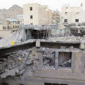AI Censures Saudi-Led Killing of Yemeni Civilians