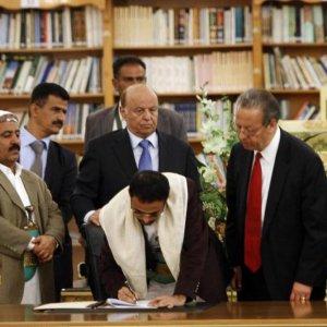 Yemen Rival Groups Form Unity Gov't