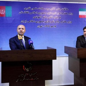 Housing Expertise Offered to Afghans
