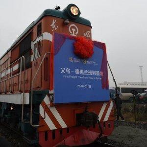 1st Direct China Freight Train to Iran