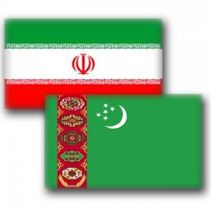 Trade Confab With Turkmens
