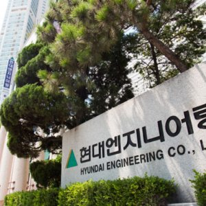S. Korean Firms Revving Up to Enter Iran Market