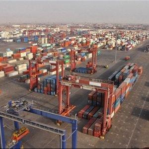 Provincial Exports