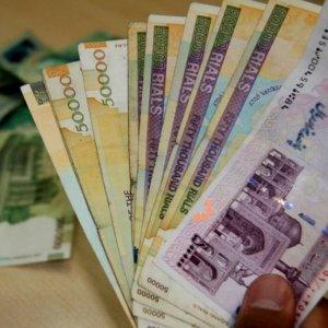 Cash Subsidy Saga