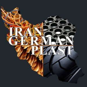 """""""Iran German Plast 2015"""" Underway"""