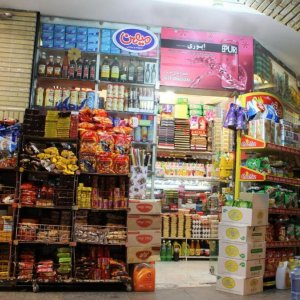 Retailing in Iran: Slow Shift to Modernization