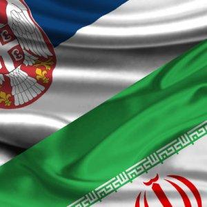 Bolstering Serbia Ties