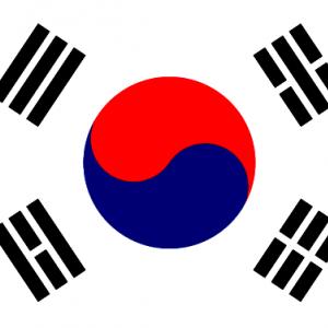 S. Koreans  to Visit