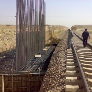 Railway Funding