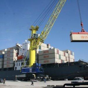 Bushehr, Iran's Top Exporter