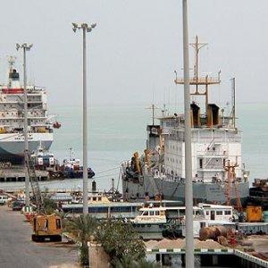 Bushehr Top Export Hub