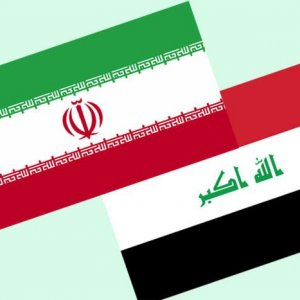 Iran's Exclusive Expo in Iraq