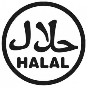 Iran to Promote Halal Brand
