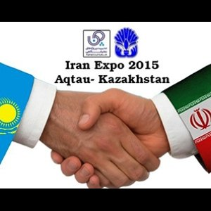 Iran Expo 2015 in Kazakhstan Concludes With $100m Deals