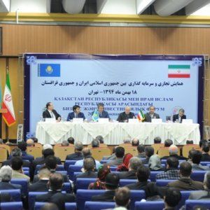 Iran, Kazakhstan Expand Agricultural Cooperation