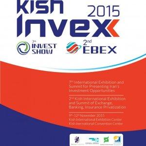 Kish Invex 2015