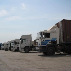 N. Khorasan Industrial Exports