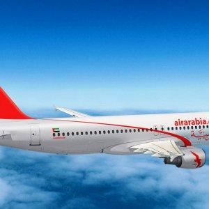 Sharjah-Isfahan Direct Flight