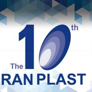 Int'l Firms Line Up for Iran Plast Fair