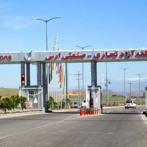 $300m Foreign Investment  in Aras Free Zone