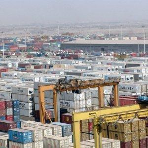 Bandar Abbas Crowned Top Transit Portal