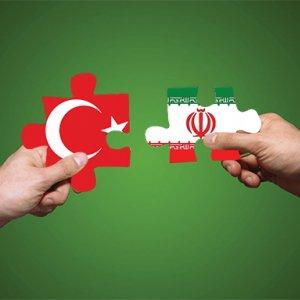 Trade Agreement With Turkey Unbalanced