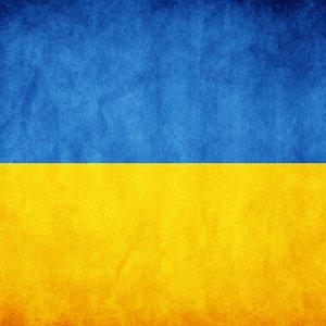 Ties With Ukraine