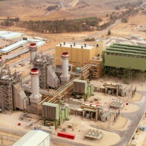Gov't Approves Construction of 4 Combined-Cycle Plants