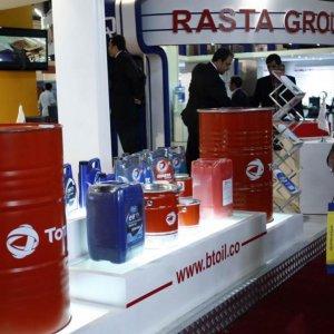 Kish to Host Int'l Energy Expo