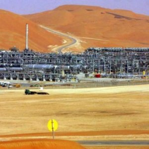 Lack of Finance Hinders  Joint Gas Field Development