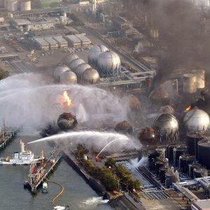 Fresh Radioactive Water Leak at Fukushima Nuclear Plant