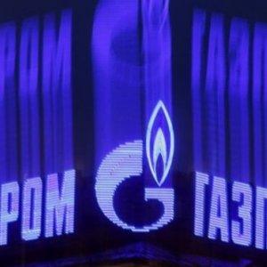 EU to File Anti-Monopoly Case Against Gazprom