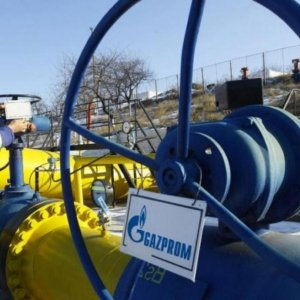 Gazprom  Gas Export