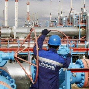 Gazprom Cancels Gas Discount for Turkey