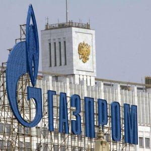 Gazprom Ups  Investment  plan