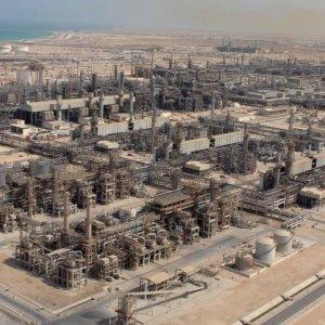 Shell to Build $11b Petrochem Plant in Iraq