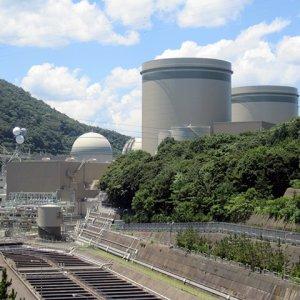 Japan Scraps 5  Old Nuclear Reactors