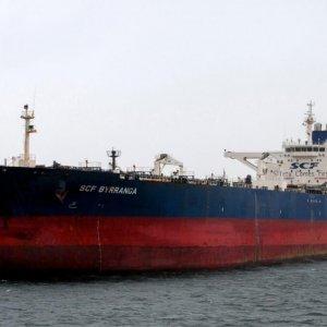 Kuwait Signs $2b Oil Deal