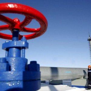 Naftogaz Made $32m Prepayment  to Gazprom