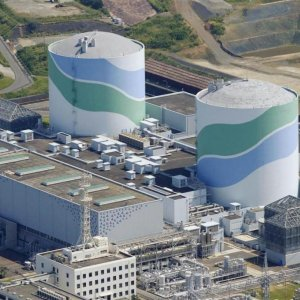 Japan Restarts 2nd Nuclear Reactor